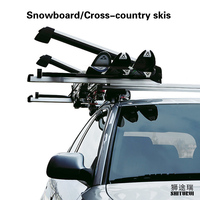 Cars Car Roof Cars Winter Skis Double Snowboard Shoe Roof rack universal aluminum alloy with lock extended Cross country skis