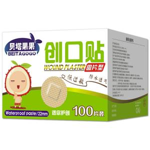 Image 4 - Circular Waterproof Breathable Band Aid Mini Small Wound Patch Hemostasis Adhesive Bandages First Aid Emergency Kit For Kids