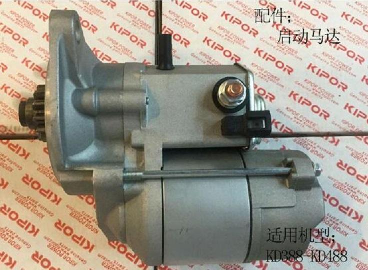 Fast Shipping starting motor KD388-15100 diesel engine starter motor a suit for KDE20SS3 starting a business for dummies