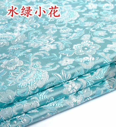 Синий Цветочный Brocade Ткань Дамаск жаккардовая одежда костюм обивки мебели Шторы Материал подушки ткань 75 см * 50 см