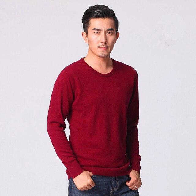 Мужской шею кашемировый свитер тонкий свитер новый бизнес-мужчин тонкий свитер мужчин свитер хеджирования цвет