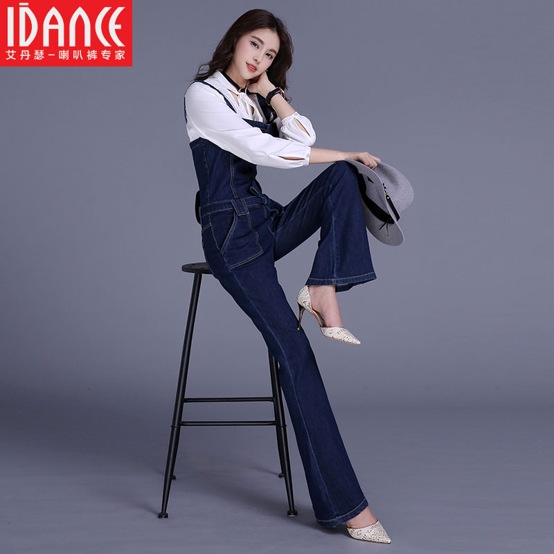 59394dcf6d Free Shipping 2018 New Fashion Long Pants For Tall Women Bib Pants  Bell-bottom Jeans Trousers Jumpsuit And Rompers 24-30 Size