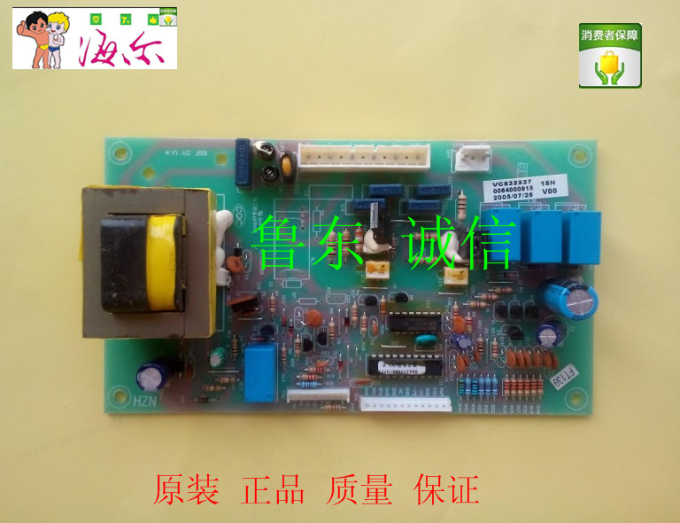 Haier refrigerator power board main control board control board 0064000915 original BCD-219BSV-229BSV 95% new for haier refrigerator computer board circuit board bcd 198k 0064000619 driver board good working