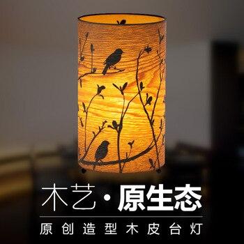 Modello detonazione silhouette camera da letto soggiorno letto caldo lampada da tavolo a led lampada lavorazione del legno che ristabilisce i sensi antichi è luce