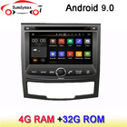 7inch two din androi...