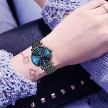 LIGE Women Watches Stainless Steel Mesh Belt Waterproof Watch Simple 8mm Ultra-thin Quartz Clock Wrist Watches For Women+Box+box