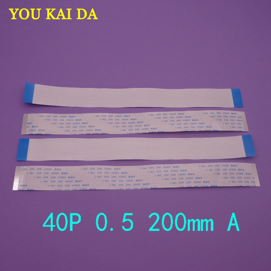10pcs FFC FPC 50-pin 0.5mm Pitch Ribbon Flat Cable Wire ZIF HDD 20cm Long New