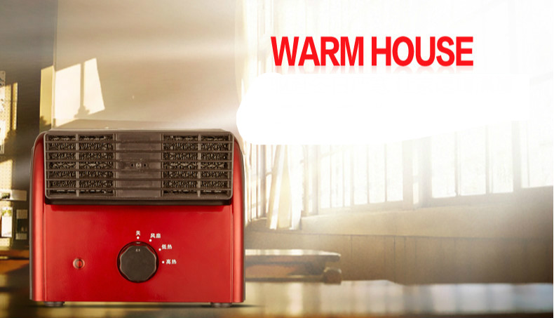 Electric heater household energy-saving electric heater's mini office warm wind changes in temperature heaters electric heater household energy saving electric heater s mini office warm wind changes in temperature heaters