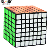 Qiyi Mofangge Wuji 7Layers Cube Stickerless Or Black Stickers 7x7x7 Refined For Competition Cube Puzzle Toys