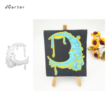 JC New Arrival Colored Ribbon Moon Metal Cutting Dies for Scrapbooking DIY Embossing Folder Cards Handmade Album Stencil Crafts