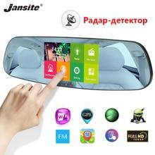 Jansite 3 в 1 Автомобильный dvr Радар-детектор для России навигатор gps автомобильный детектор камера Анти радар тире Cam электронная собака