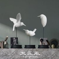 Большой ветер творческий стиль Скандинавский минималистский украшения из трех предметов являются дополнительными птица Гостиная декора д
