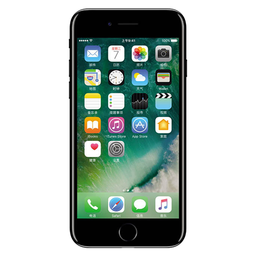 Original desbloqueado Apple iPhone 7 2GB RAM 32 / 128GB / 256GB ROM - Teléfonos móviles - foto 2