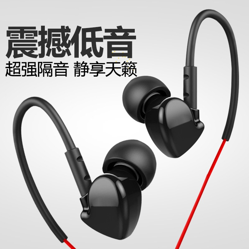 Fashion Best Bass Stereo Xiomi Earphone For Xiaomi Mi 5s Earbuds Headsets With Mic Mi5s  ...