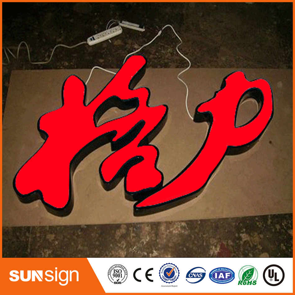 Outdoor Acrylic Stainless Steel Frontlit Led Sign