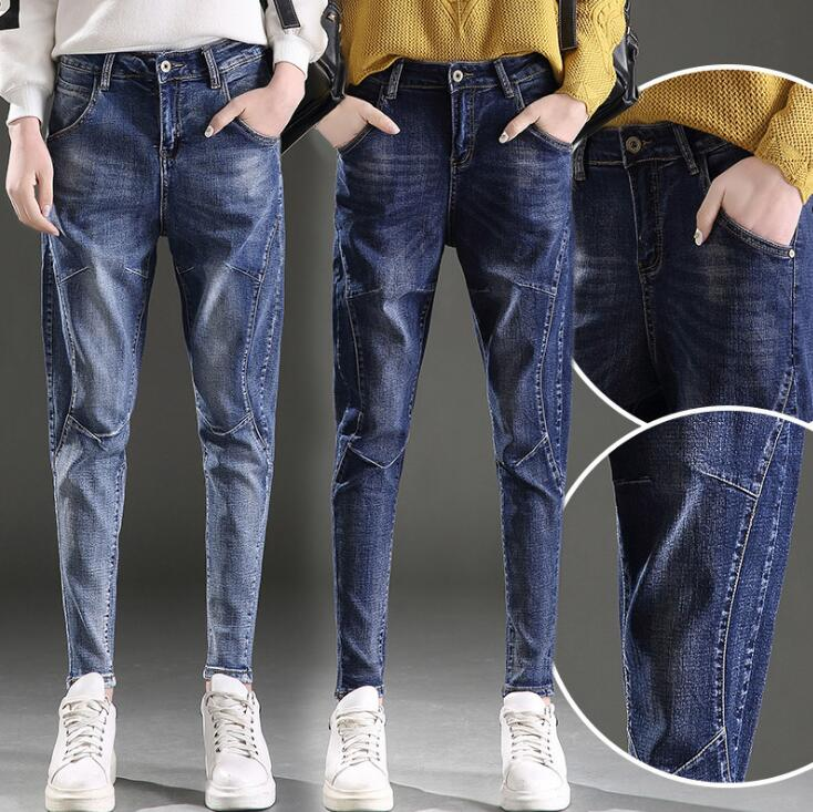 #2059 Spring/Fall Harem denim jeans womens Fashion Loose Boyfriend jeans Distressed Baggy jeans Ladies High quality Plus size