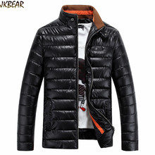 2016 Autumn Winter Slim Fit Quilted Puffer Jackets for Men Korean Style Windcheater Shiny Bubble Coats White Plus Size M-3XL