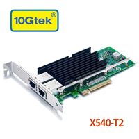 10Gtek for Intel X540 T2, 10GbE Converged Network Adapter(CNA), Copper Dual RJ45 Port