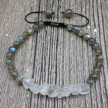 YA3015 необработанный кварц бусины Лабрадорит Лава шнур завязанный регулируемый браслет