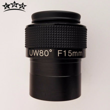 Cheap price Professional Astronomical Telescope Accessories 2″ 50.8mm All Metal 80 Degrees Ultra Wide Angle High End Eyepiece F15 F20 F30