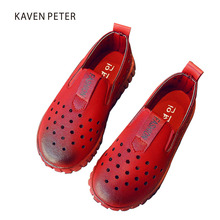 Kids trainers Baby casual shoes girls boys children flat shoes PU leather toe with wip dirty and hole process classic breathable