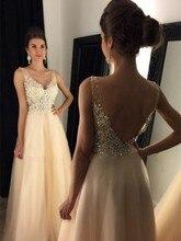 Alexzendra Champagne Tulle V Neck Beaded Prom Dresses Customize Back Long New Party Plus Size