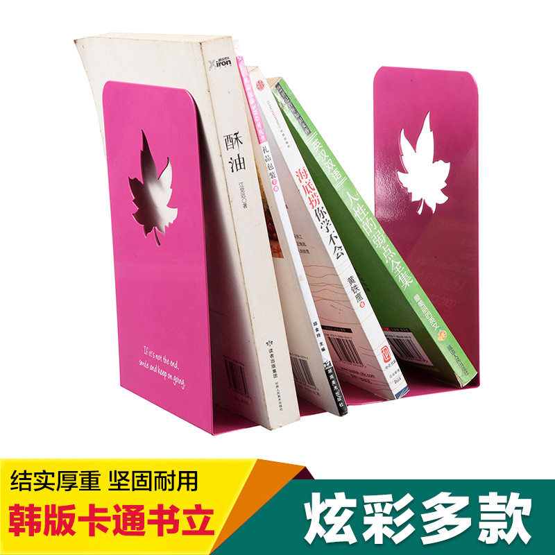2PCS High quality bookends metal book holder for reading Colored maple leaf book stand Support Holder Desk Stands For Books купить в Москве 2019