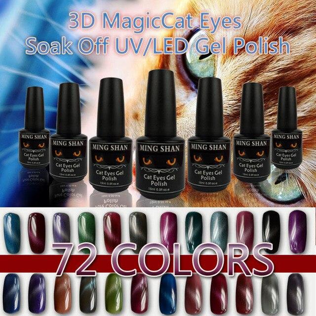 2013 most popular 3D magnetic cat eyes gel polish soakoff uv gel for nail art(9pcs color gel+1pc magnet+1pc base+1pc top coat )