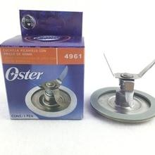 OSTER /миксер, блендер лезвия/соковыжималка резак/соковыжималка машина режущая головка/соевое молоко машина Аксессуары fit BEKO