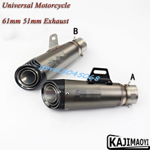 61mm 51mm Universal Motorcycle Exhaust Pipe Modified Carbon Fiber GP Muffler Racing For R6 S1000RR CBR500 ZX-6R Z900 GSXR600 R1
