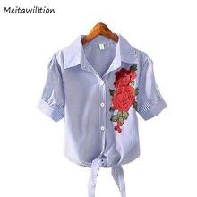 bde3b6e170a 2018 лето-осень корейской моды Костюмы Для женщин Embrodiery блузка Женский  милый Рубашка в полоску
