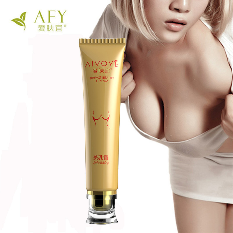 Afy Must Up Breast Enlargement Cream 80g Big Bust Cream Breast Enhancer For Increase Breast