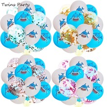 Twins 15pcs Baby Shark Latex Baloons Amazing Sharks Themed Birthday Toy Balloons Baby Shower Favors  Shark Birthday Party Decor free shipping baby twins angel pearls figures resin toy vivid lifelike cute cake home office car decor baby shower party gifts