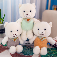 30cm Creative Cute Alpaca Doll Soft Plush Toys Stuffed Animal Small Alpace Plush Doll New Style Children Toy Gift цена и фото