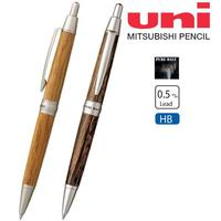 Japan Uni Pure Malt Mechanical Pencil 0.5mm Oak Wood 2 colors to choose from M5 1025 Free Shipping