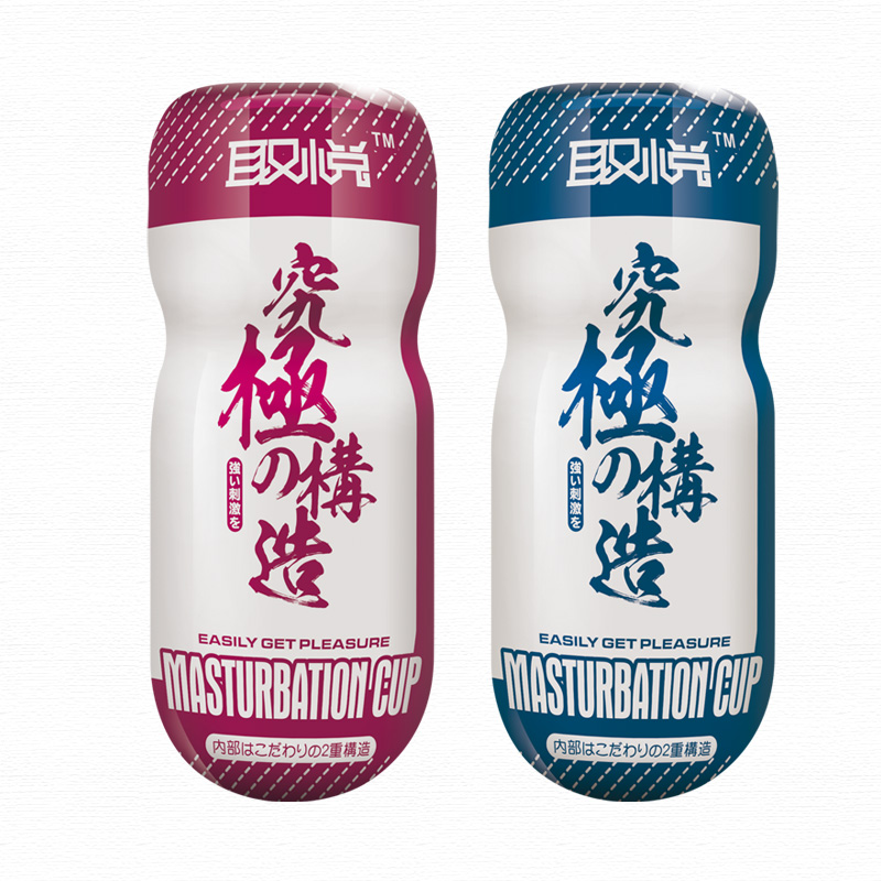 Male Masturbator Sex toys for men Silicone Vagina Real Pussy And Anal Pocket Pussy Masturbation Cup Anus Sex Product for Man male masturbator cup artificial vagina pussy virgin mini lifelike pocket pussy sucking masturbation cup adult sex toys b2 1 20