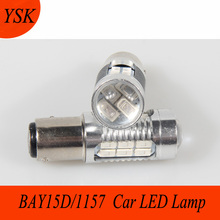 Superbright Double Contact 1157 Bay15d 5630 22smd Retrofit Brake Auto LED Light