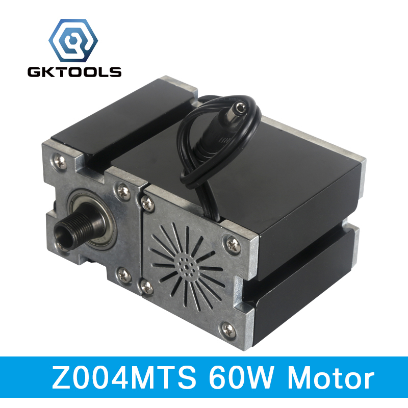 GKTOOLS, 12V 5A 12800r/min 60W Motor Gearbox, Big Power Motor Gearbox Assembly, dedicated for Multipurpose Mini Machine, Z004MTS