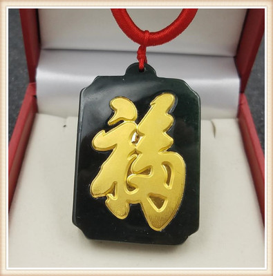 Natural hetian jade gold blessing pendant necklace ink jade luck pendant for men and women jewelry gifts