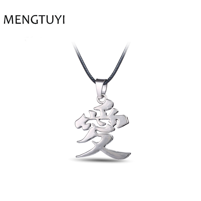 J Store Naruto Gaara Gourd Pendant Necklaces Chinese Love Word Anime