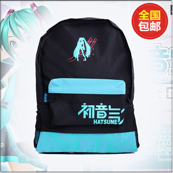 Fashion Anime Miku Hatsune Backpack Vocaloid Cosplay Bag Canvas Cartoon Schoolbag Student Book Laptop Bags - HangZhou BOBO Co., Ltd store
