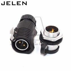 XHE20  2pin wodoodporne złącza  LED kabel zasilający złącze męskie i żeńskie  złącze wtykowe  elektryczne wtyczka gniazdo zasilania|Złącza|Lampy i oświetlenie -
