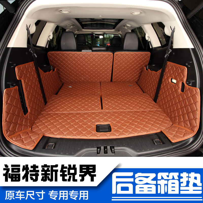 Auto Case Pad For Ford Focus Transit Mondeo Fiesta S Max