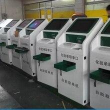 Автоматический самообслуживание заказ платежный терминал/платежный киоск электронная потребительская машина