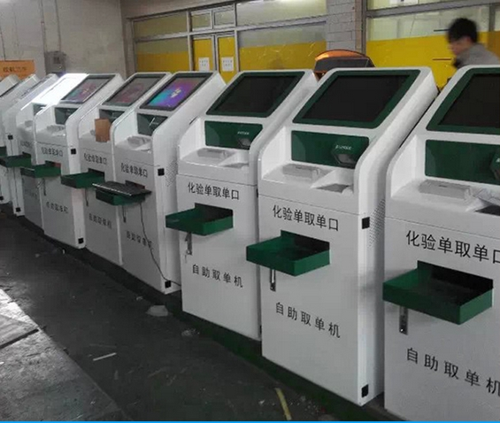 Automatic Self Service Ordering Payment Kiosk Machine/bill Payment Kiosk Payment Kiosk Electronic Consumer Machine