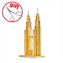 Christmas Box 2017  Deals Piececool Petronas Tower P006S 3D Metal Puzzle, Puzzle 3D Models, Educational & Learning Toy, Kids Toys / Brinquedos