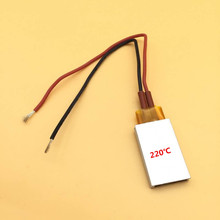 Electric-Heater-Plate PTC 12V DC Degree-220-Degrees 10pcs 80 Hair-Censer-Insulation Aluminum