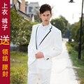 2016 traje blanco Etapa cultive su moralidad traje masculino MC presidió el novio mejor hombre vestido de traje equipo de dos piezas