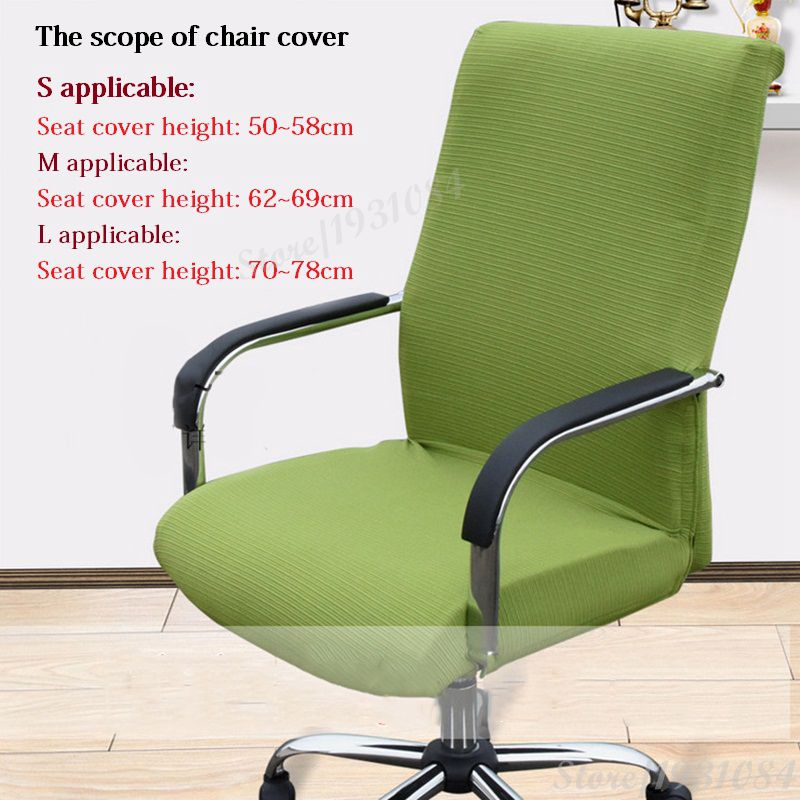 Spandex Stretch Office Computer Chair Cover Side Zipper Design ...