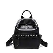 Simple  trendy fashion backpack women luxury brand new high-quality stars decorated wild large-capacity soft leather travel bag luxury brand new leather backpack women luxury brand british style calfskin double zipper large capacity female travel bag